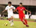 Titleholders Vietnam to take on strong opponents at AFF Cup 2011