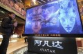 China box office rakes in record 1.5 billion dollars in 2010