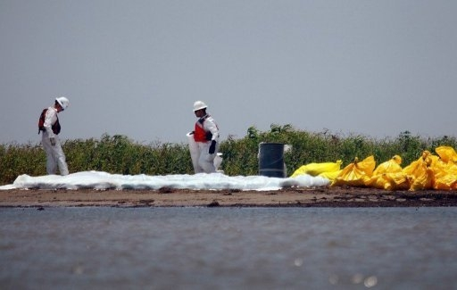 US report spreads blame for BP oil spill