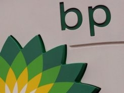 BP braces for huge annual loss after oil spill crisis
