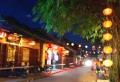 Ancient Night Town' of Hoi An
