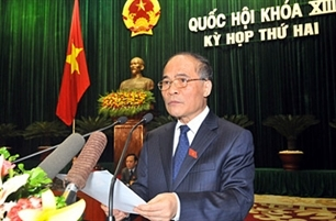 NA holds year-end session in Hanoi